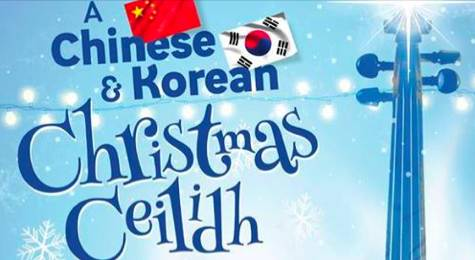 A Chinese & Korean Christmas Ceilidh - Cape Breton University - Sydney